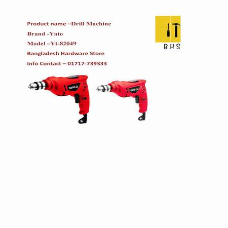 Yt-82049 electric drill machine in bd