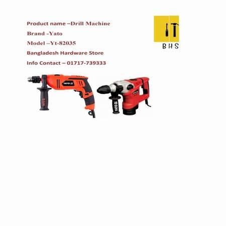 yt-82035 imapct drill machine in bd