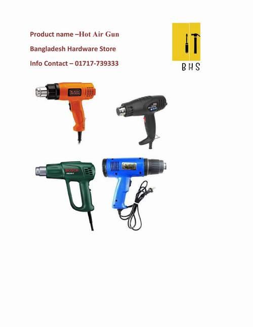 Hot air gun in bd