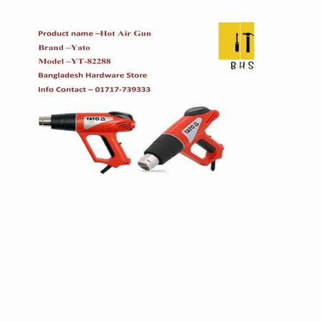 yt-82288 hot air gun in bd