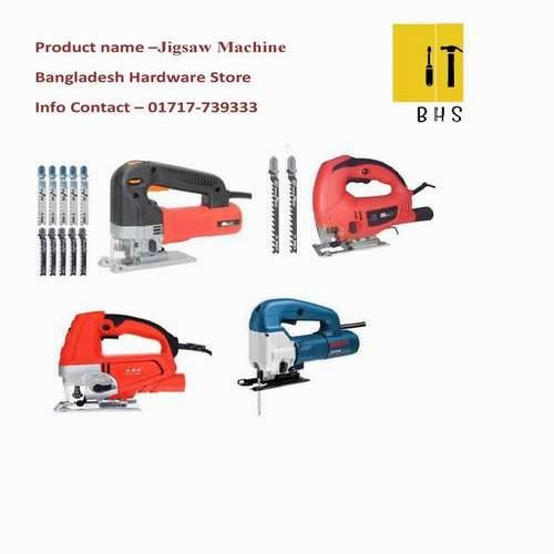Jigsaw machine in bd