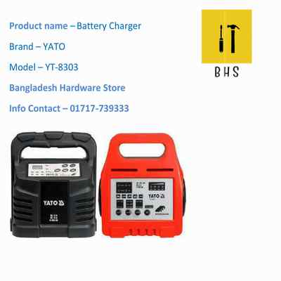 yt-8303 battery charger in bd