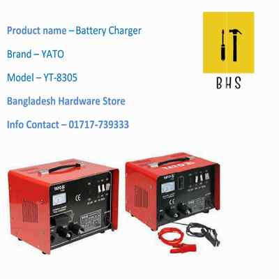yt-8305 battery charger in bd