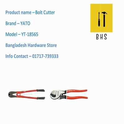 yt-18565 bolt cutter in bd