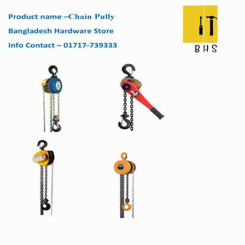 chain pully in bd