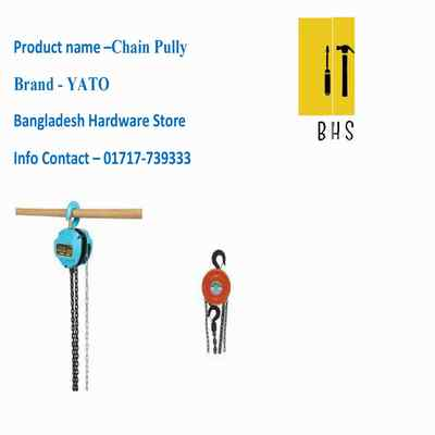 Yato chain pully in bd
