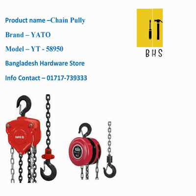 yt-58950 chain pully in bd