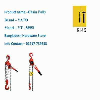 yt-58951 chain pully in bd