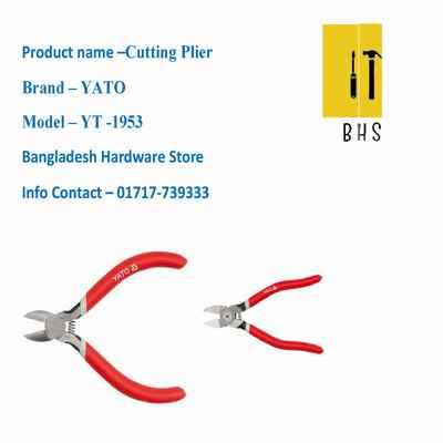 """4"""" yt-1953 cutting plier in bd"""