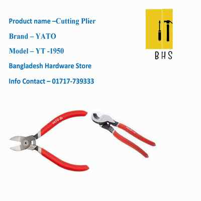 "5 "" yt-1950 cutting plier in bd"