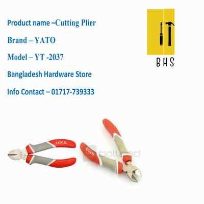 """7 """" yt-2037 cutting plier in bd"""