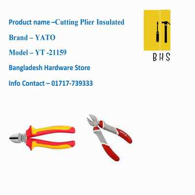 yt-21159 cutting plier insulated in bd