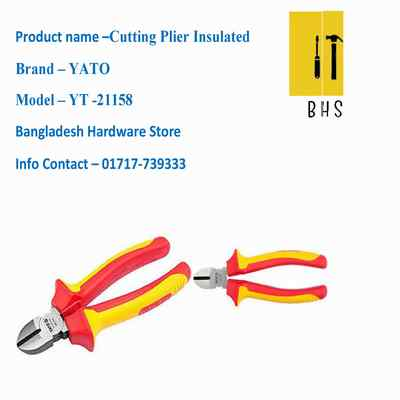 yt-21158 cutting plier insulated in bd