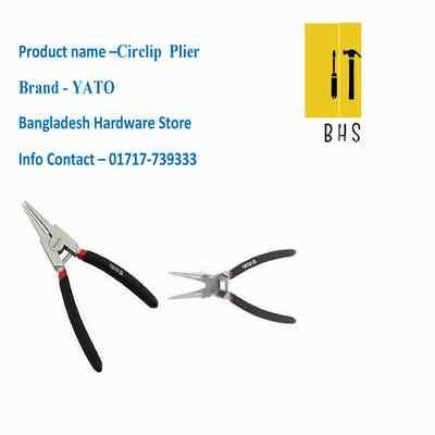 Yato circlip plier in bd
