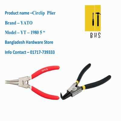 """5"""" yt-1980 circlip plier in bd"""