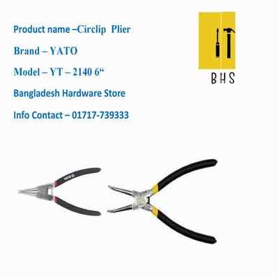 """6 """" yt-2140 circlip plier in bd"""