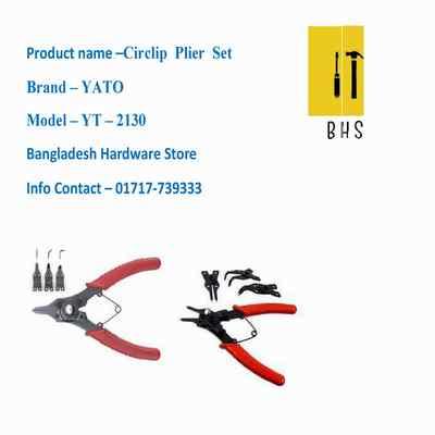 yt-2130 circlip plier set in bd
