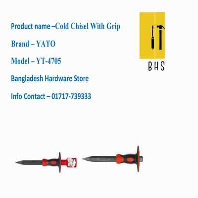 yt-4705 cold chisel with grip in bd