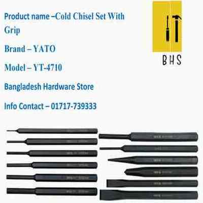 yt-4710 cold chisel set with grip in bd