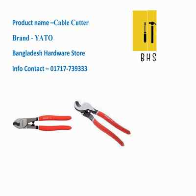 Yato cable cutter in bd