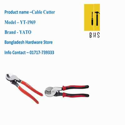 yt-1969 cable cutter in bd