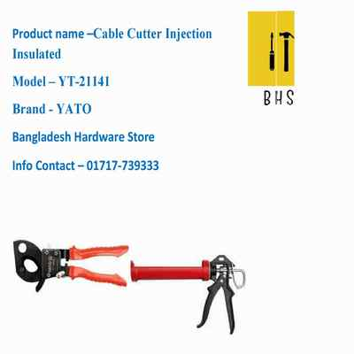 yt-21141 cable cutter injection insulated in bd