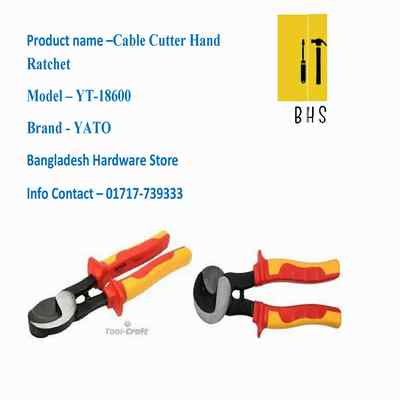 yt-18600 cable cutter hand ratchet in bd