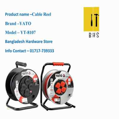 yt-8107 cable reel in bd