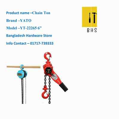 """6"""" yt-22265 chain ton in bd"""