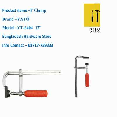 """12"""" yt-6404 f clamp in bd"""