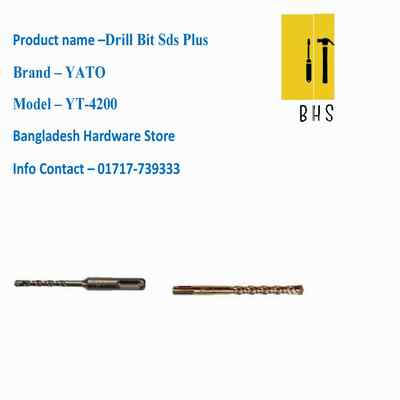 yt-4200 drill bit sds plus in bd