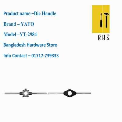 yt-2984 die handle in bd