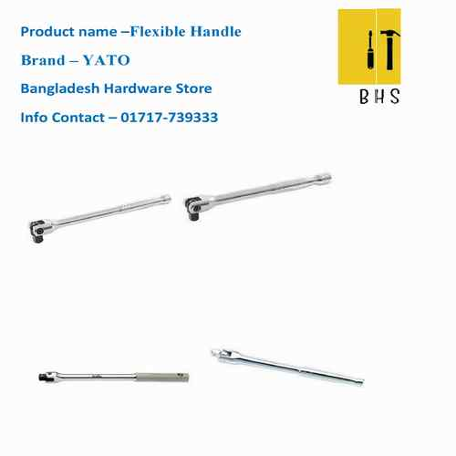 flexible handle in bd