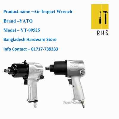 yt-09525 air impact wrench in bd
