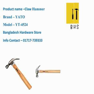 yt-4524 claw hammer in bd