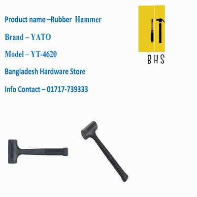 yt-4620 rubber hammer in bd