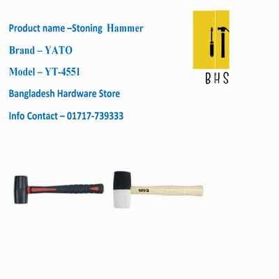 yt-4551 stoning hammer in bd
