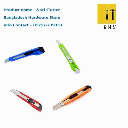 anti cutter in bd