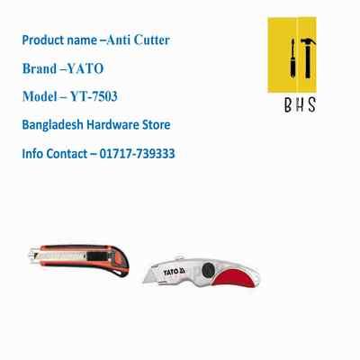 Yt-7503 anti cutter in bd