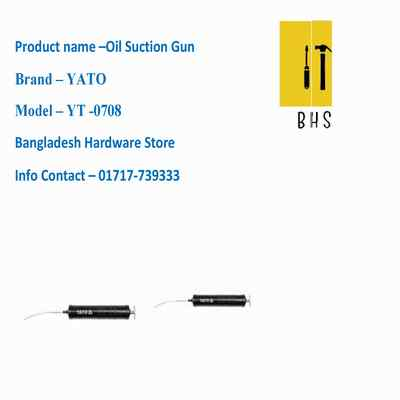 yt-0708 oil suction gun in bd