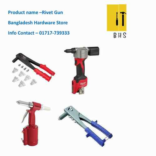 rivet gun in bd