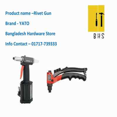 Yato rivet gun in bd