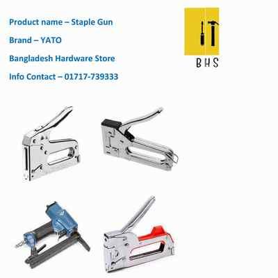staple gun in bd