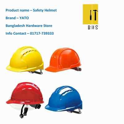 safety helmet in bd