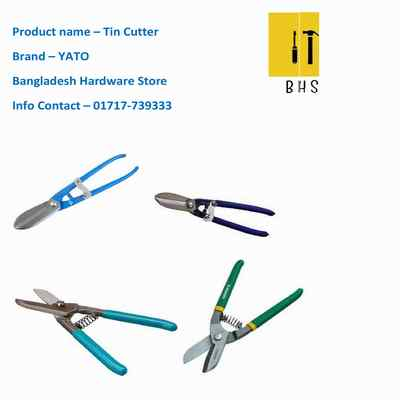 tin cutter in bd