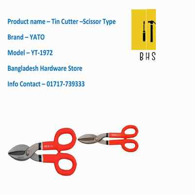 "10"" yt-1972 tin cutter scissor type in bd"
