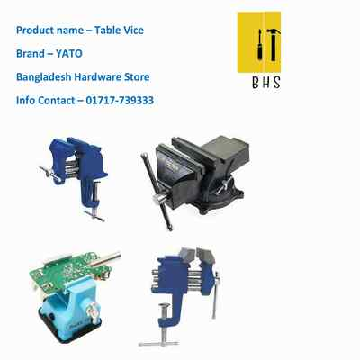 table vice in bd
