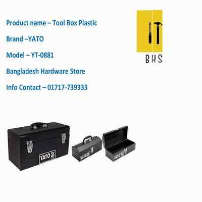 yt-0881 tool box steel in bd
