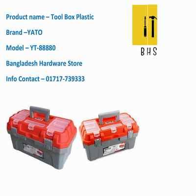 yt-88880 tool box plastic in bd