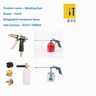 washing gun in bd